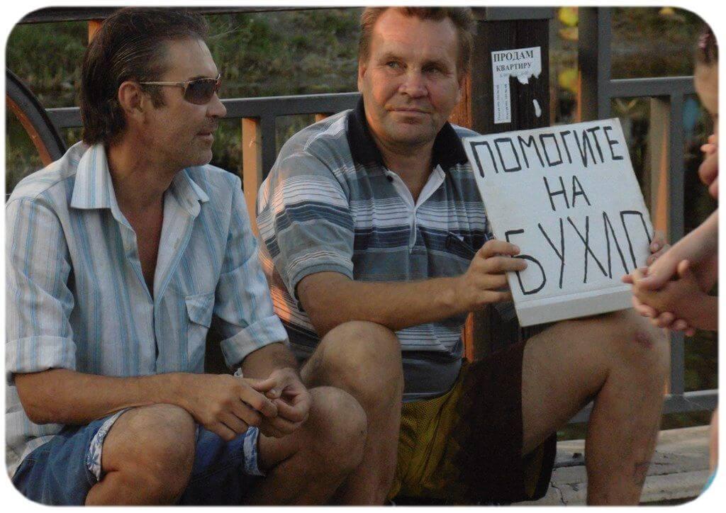 Они знают где купить хорошее вино в Анапе